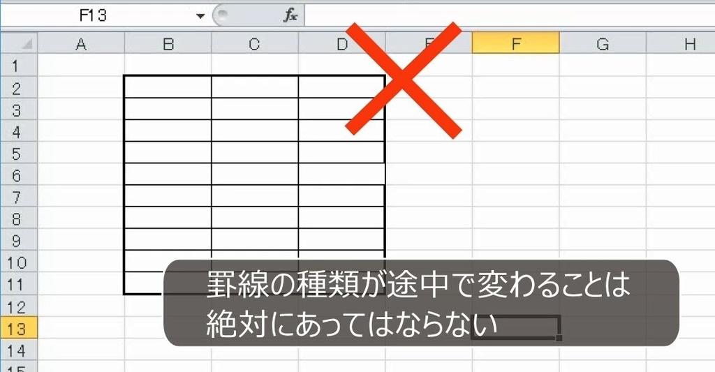 f:id:waenavi:20190121172600j:plain