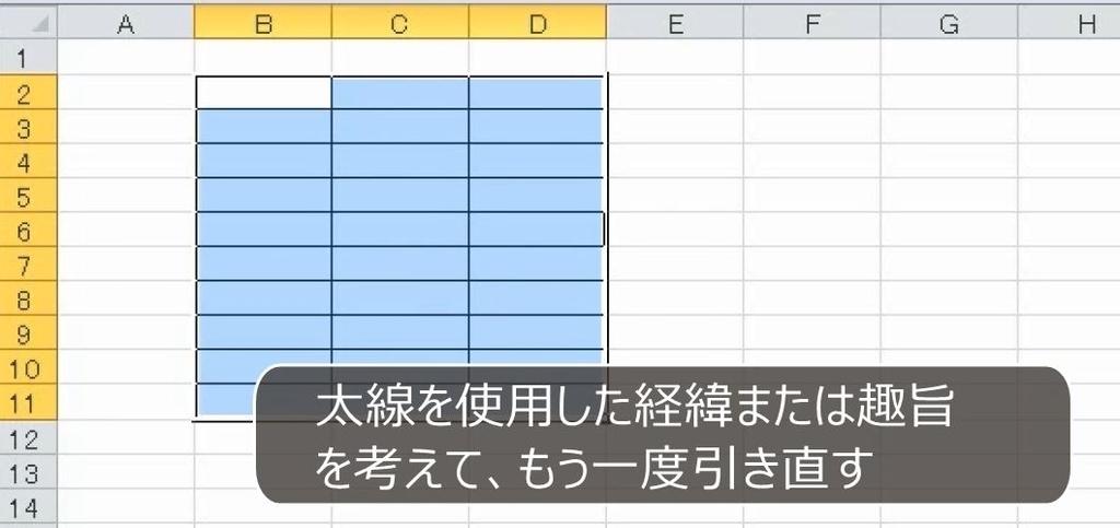 f:id:waenavi:20190121172604j:plain
