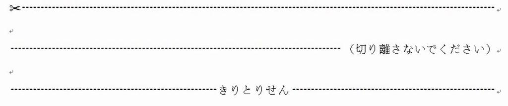 f:id:waenavi:20190122215535j:plain