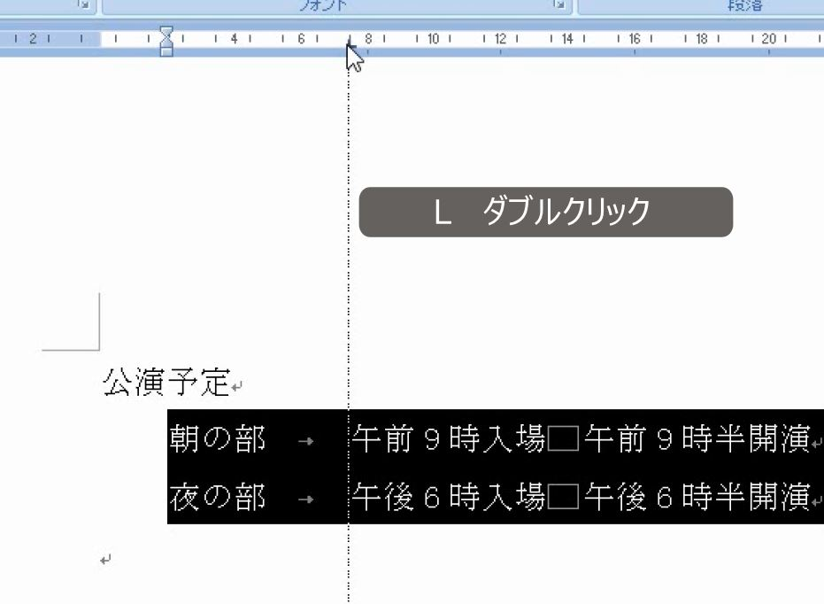f:id:waenavi:20190122220127j:plain