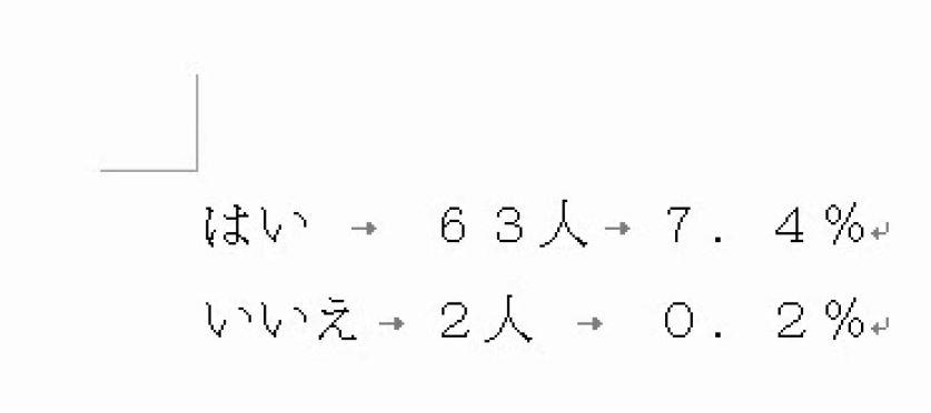 f:id:waenavi:20190123120748j:plain