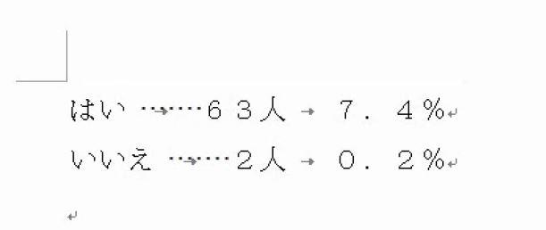 f:id:waenavi:20190123120808j:plain