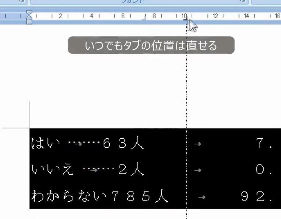 f:id:waenavi:20190123122259j:plain