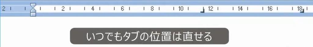 f:id:waenavi:20190123122302j:plain
