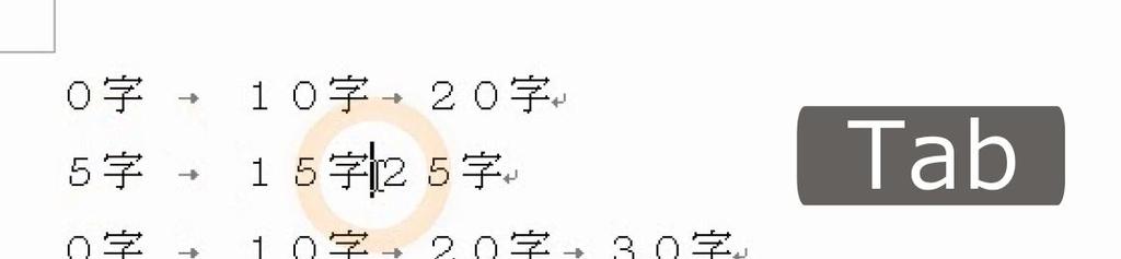 f:id:waenavi:20190126103332j:plain