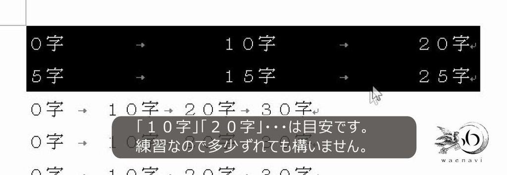 f:id:waenavi:20190126103452j:plain