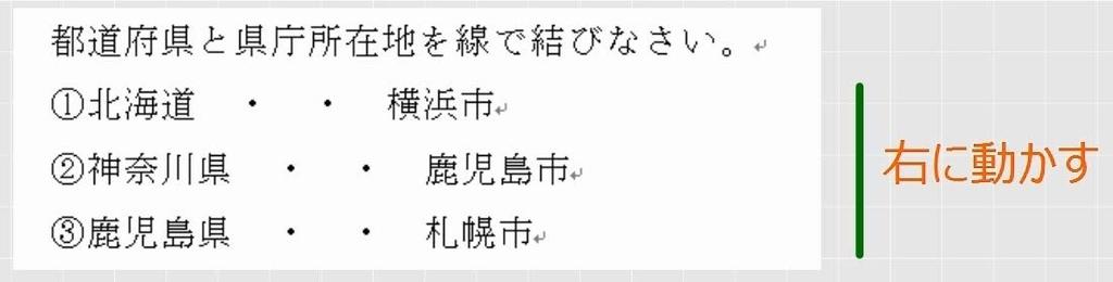 f:id:waenavi:20190126130008j:plain