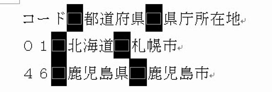 f:id:waenavi:20190126161123j:plain