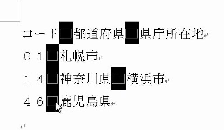 f:id:waenavi:20190126163837j:plain