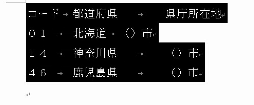 f:id:waenavi:20190126174432j:plain