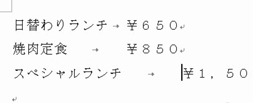f:id:waenavi:20190126181709j:plain