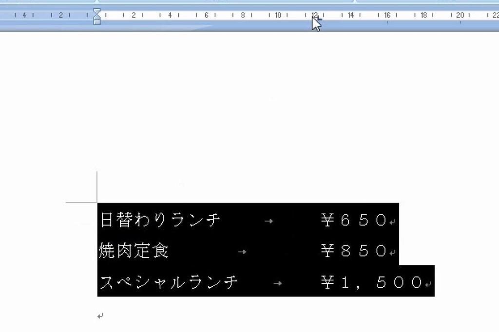 f:id:waenavi:20190126181712j:plain
