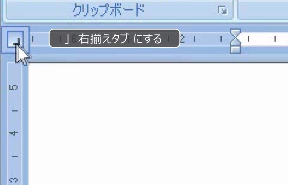 f:id:waenavi:20190126181725j:plain