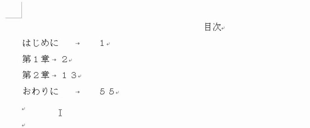 f:id:waenavi:20190126200718j:plain