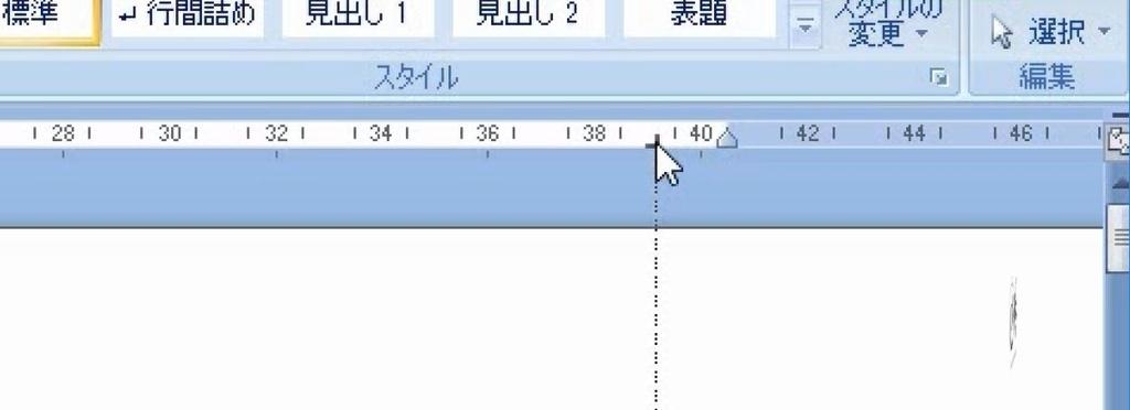 f:id:waenavi:20190126201427j:plain