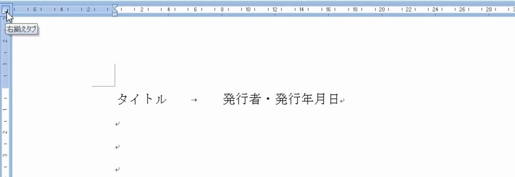 f:id:waenavi:20190126210434j:plain