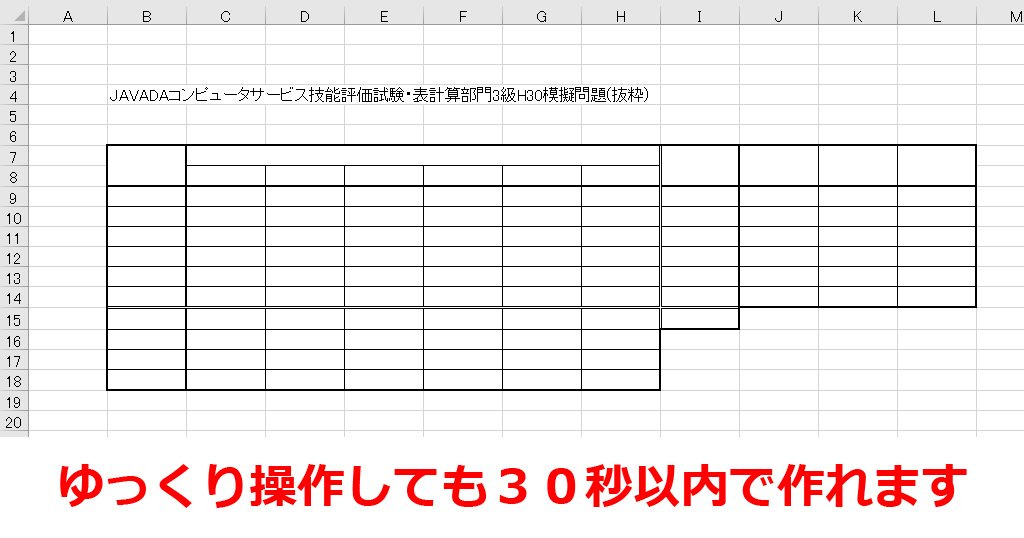 f:id:waenavi:20190127132615j:plain