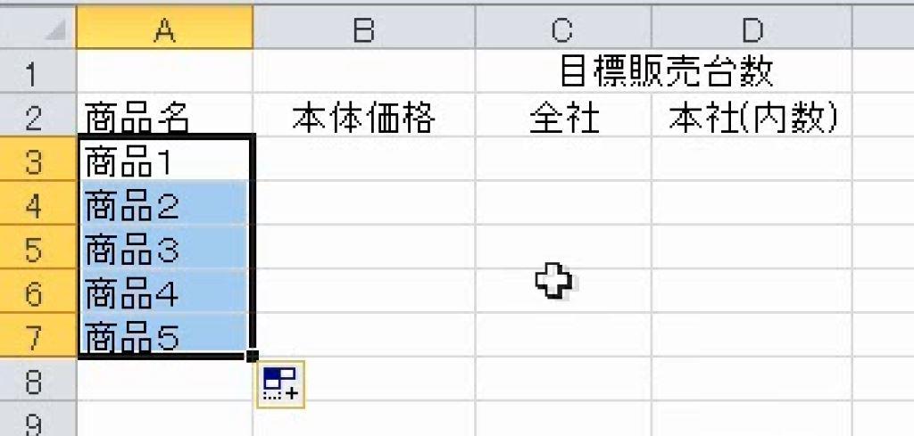 f:id:waenavi:20190127210113j:plain