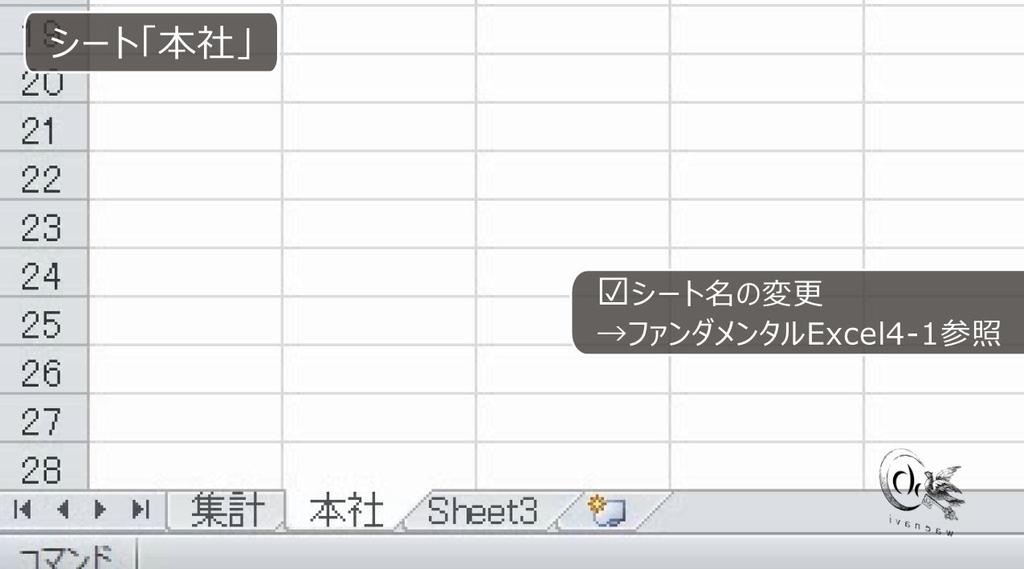f:id:waenavi:20190127210416j:plain