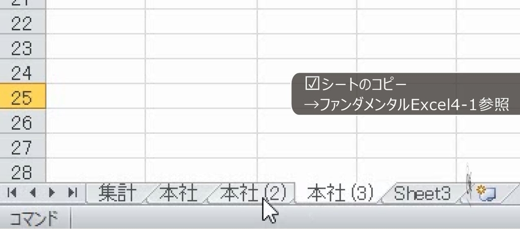 f:id:waenavi:20190127210608j:plain