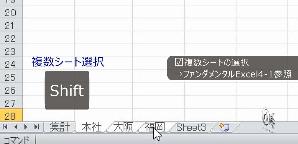 f:id:waenavi:20190127211235j:plain
