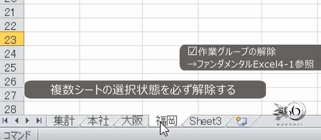f:id:waenavi:20190127211300j:plain