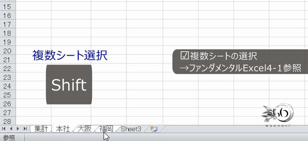 f:id:waenavi:20190127212158j:plain