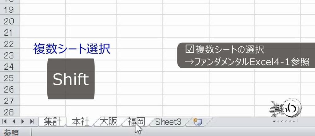 f:id:waenavi:20190127212247j:plain