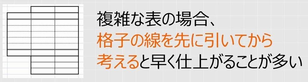 f:id:waenavi:20190129235342j:plain