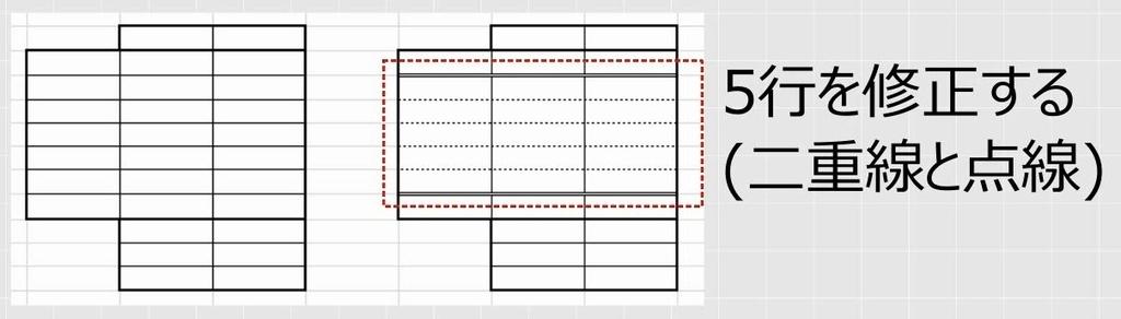f:id:waenavi:20190130000429j:plain