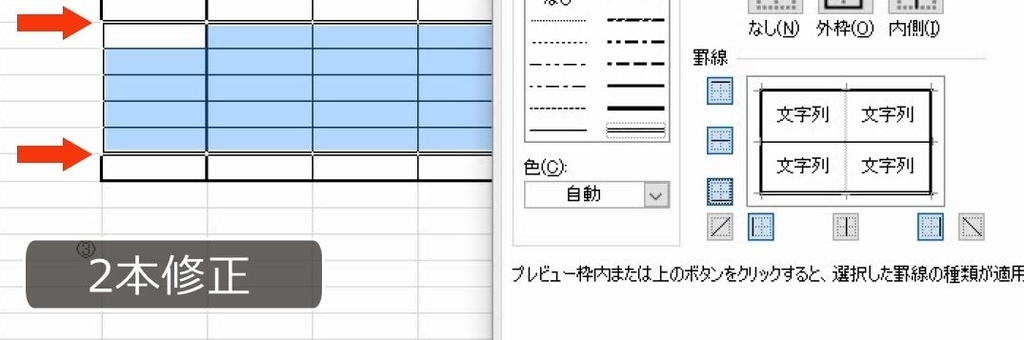 f:id:waenavi:20190130004423j:plain