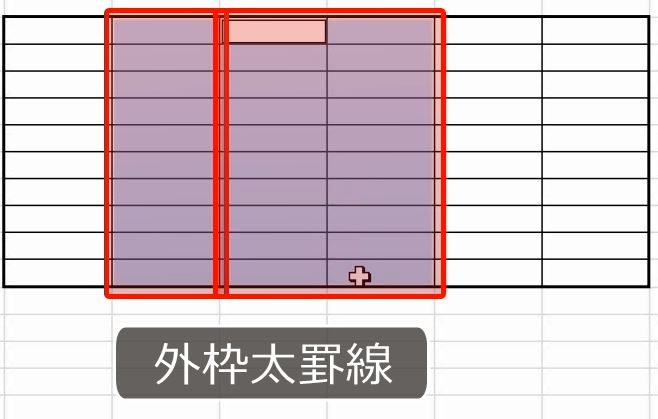 f:id:waenavi:20190130005107j:plain