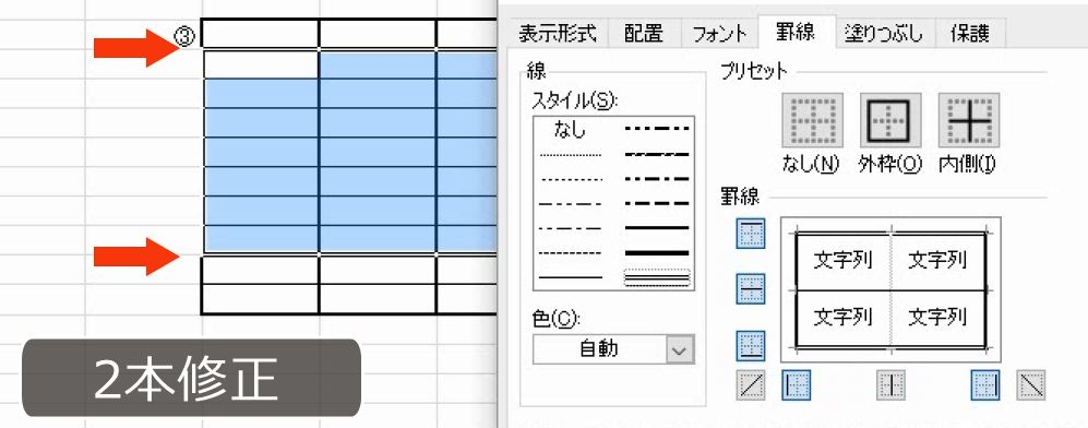 f:id:waenavi:20190130005137j:plain