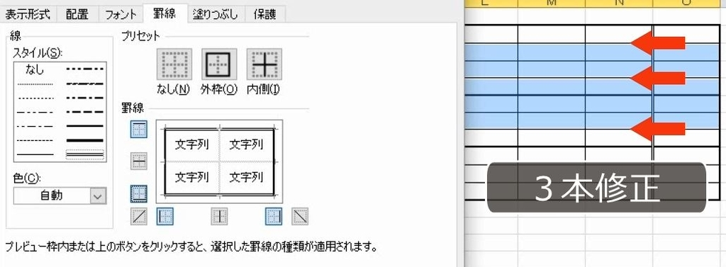 f:id:waenavi:20190130005817j:plain