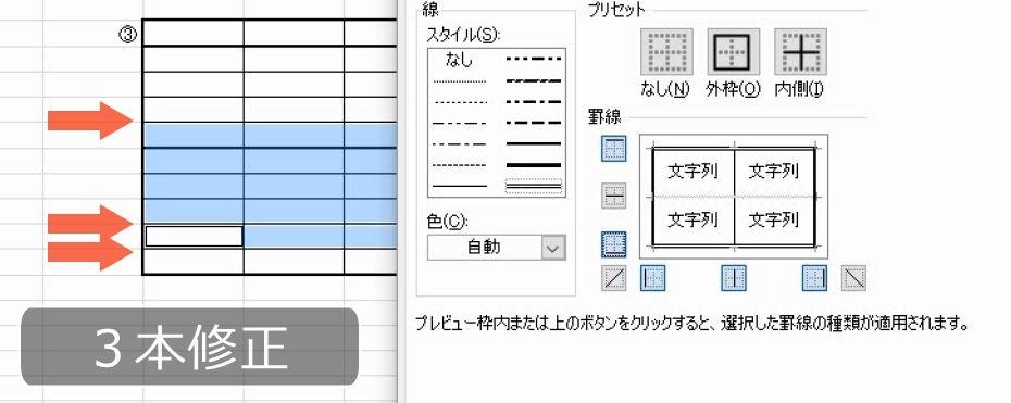 f:id:waenavi:20190130011302j:plain