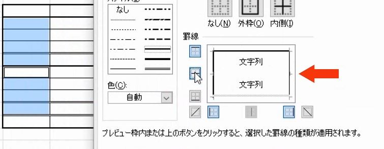 f:id:waenavi:20190130011358j:plain