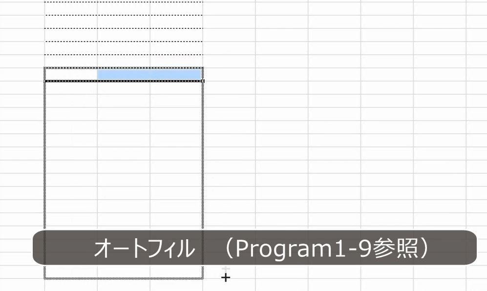f:id:waenavi:20190130110423j:plain