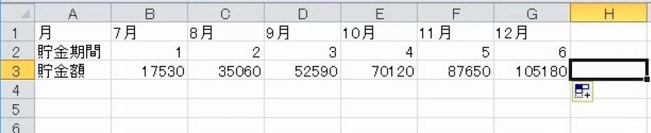 f:id:waenavi:20190130181709j:plain