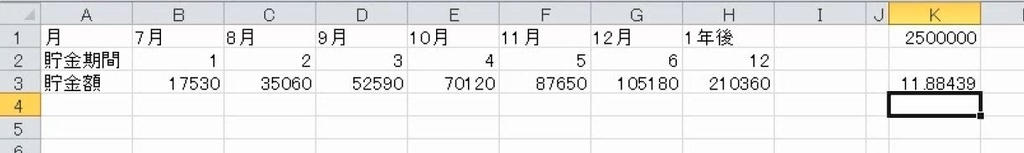 f:id:waenavi:20190130182214j:plain