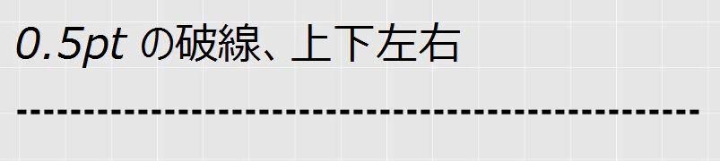 f:id:waenavi:20190202110658j:plain