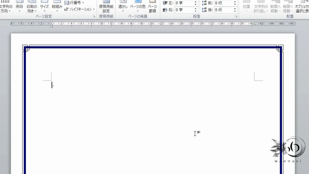 f:id:waenavi:20190202124414j:plain