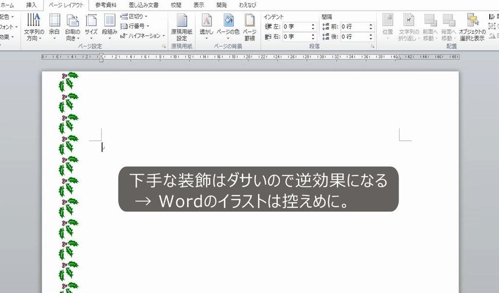 f:id:waenavi:20190202124738j:plain