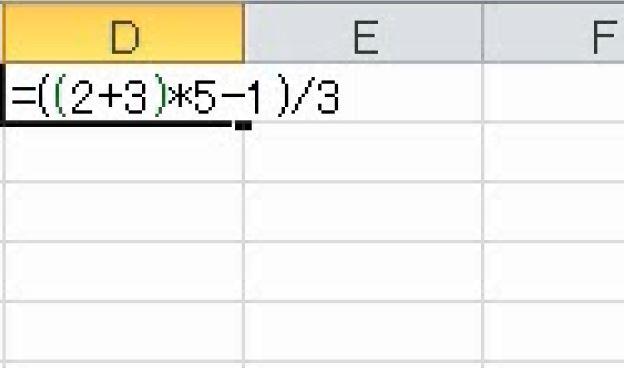 f:id:waenavi:20190202163433j:plain