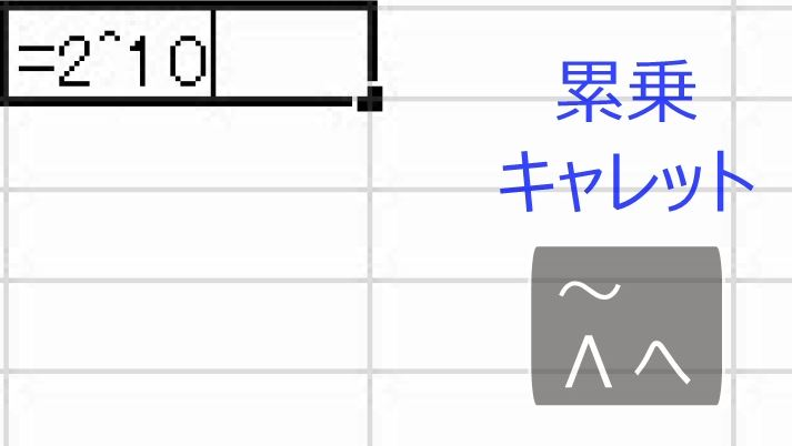 f:id:waenavi:20190202170012j:plain