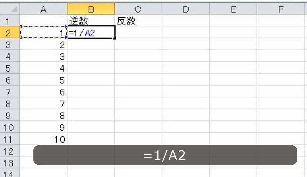 f:id:waenavi:20190202172132j:plain
