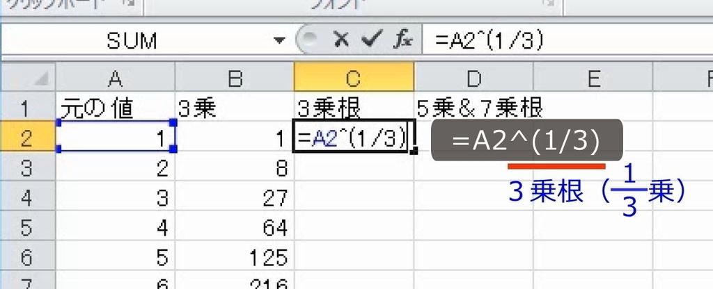 f:id:waenavi:20190203220727j:plain