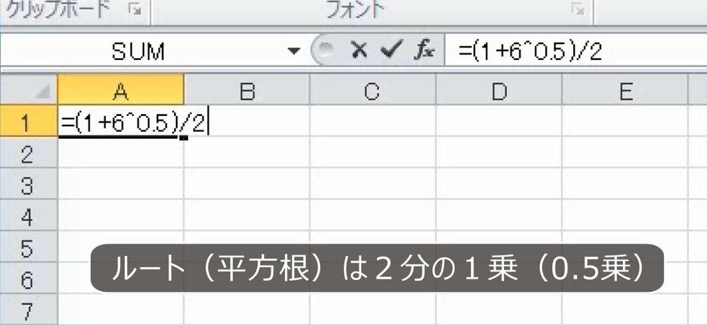 f:id:waenavi:20190204011519j:plain