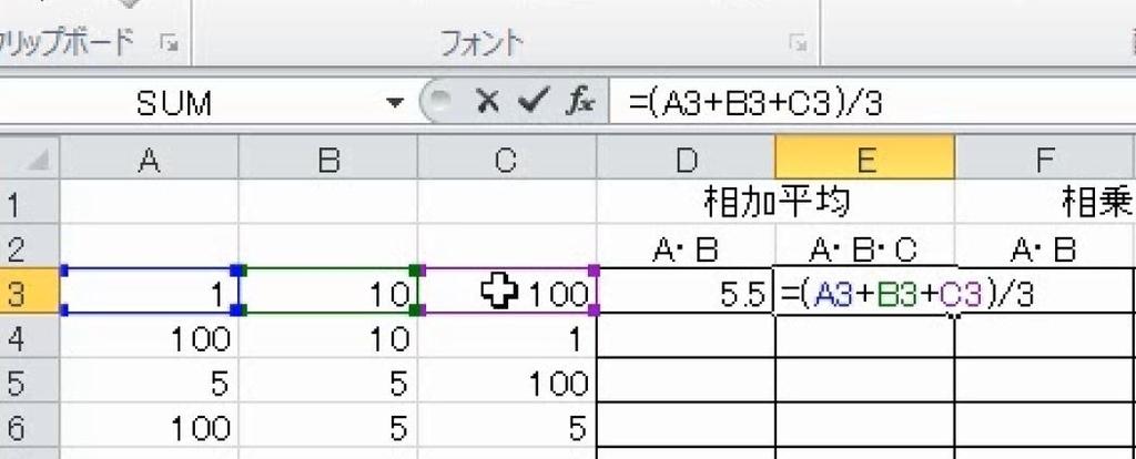 f:id:waenavi:20190204012718j:plain