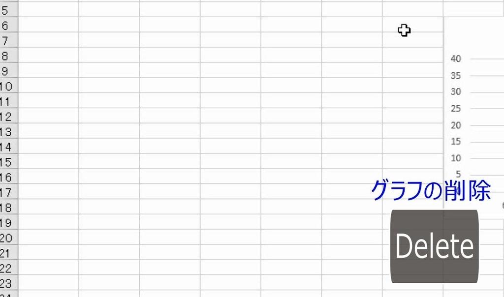 f:id:waenavi:20190213051132j:plain