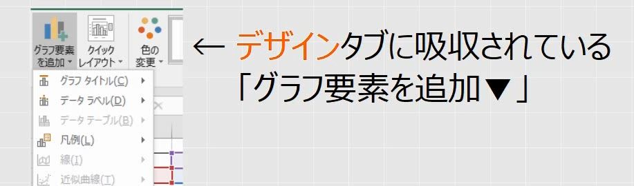 f:id:waenavi:20190213055609j:plain